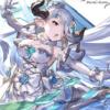 【グラブル】強化予定のイシュミール、長期戦では使える性能になりそうだな!氷剣は奥義で消えるのは変わらないので注意!