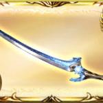 【グラブル】剣得意と刀得意、後付けの刀はグラブル世界の武器の適当さなら一緒にしてもいいのにな…