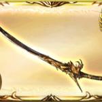 【グラブル】使いやすくなった黄龍刀、4凸もくるしゼウスマンなら必要になるのか?