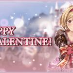 【グラブル】バレンタインキャンペーン開催!今年は新規立ち絵や凝った演出のキャラが多いぞ!