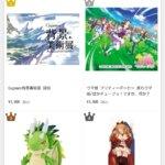 【グラブル】アニメ2期PV第2弾が公開!アルビオン編中心の映像内容、さらにはアリーザの姿も…!