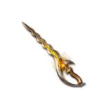 【グラブル】ゲイアサイル以来となる新ヴィンテージ武器追加、今後他の属性の追加武器も出てきそうな予感