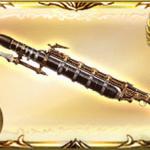 【グラブル】強いものの他リミ武器と比べ微妙な立ち位置のベネディーア、古戦場用の4凸はあり?