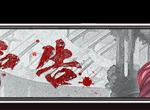 【グラブル】ストイベ『アウギュステ・オブ・ザ・デッド』の予告バナーが登場!ホラー要素もありそう?なメグイベの続編か